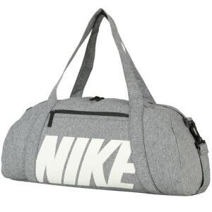Mala Nike Gym Club 30 Litros   R$75