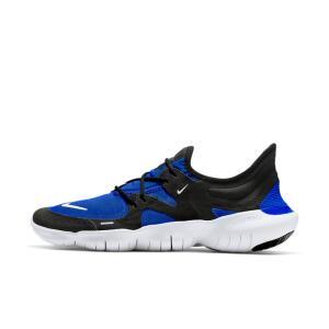 Tênis Nike Free RN 5.0 Masculino TAMANHO 39