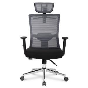 Cadeira de Escritório DT3 Maya