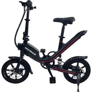 Bicicleta Eletrica Ebike Way 2.0 Aro 14 Pedal ate 40km Preto - R$2.879