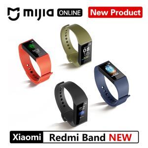 Redmi band | R$104