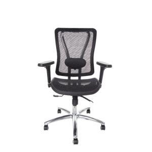 Cadeira diretor New Office Premium | R$810