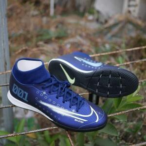 Chuteira Nike Superfly 7 Academy MDS TF - Futsal e Society