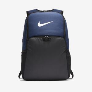 Mochila Nike Brasilia (Extra Grande) | R$85
