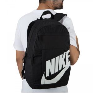 Mochila Nike Elemental 2.0 | R$ 82