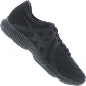 Tênis Nike Revolution 4 - Masculino | R$ 160