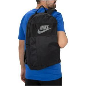Mochila Nike Elemental 2.0 LBR R$79