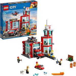 City Quartel dos Bombeiros, Lego, Multicor R$ 400