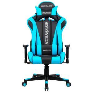 Cadeira Gamer MaxRacer Skilled Azul | R$ 897