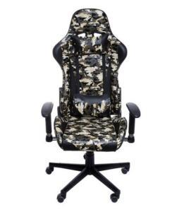 Cadeira Office Gamer Camuflada - Verde & Preta   R$865