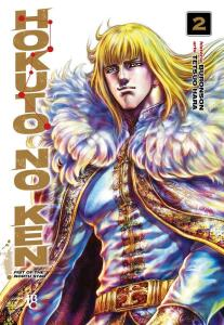 Hokuto No Ken - Fist of the North Star - Vol. 2 | R$ 25