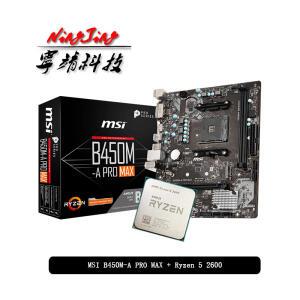 MSI B450M + RYZEN 5 2600 (Sem Cooler) - R$1138