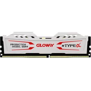 Memória Gloway DDR4 8GB 2666MHZ | R$131