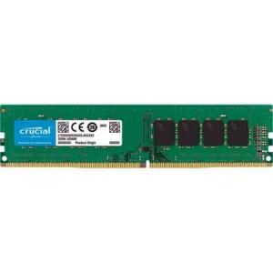 Memória Crucial 4GB 2666MHz