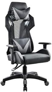 Cadeira Gamer Pelegrin em Couro Pu Reclinável | R$949