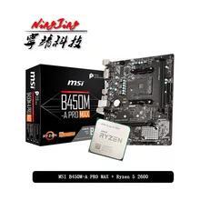 Ryzen 5 2600 + asus tuf b450m pro gaming