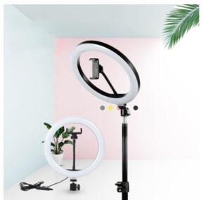 Ring Light Completo Iluminador Portátil 26cm | R$196
