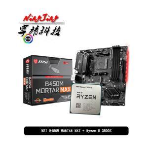 [Aliexpress] Amd ryzen 5 3500x r5 3500x cpu + placa mãe msi mortar max b450m | R$ 1.383