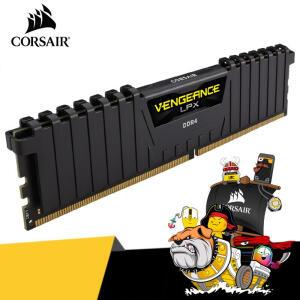 CORSAIR Vengeance LPX 8GB GB DDR4 - R$231