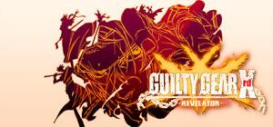 GUILTY GEAR Xrd -REVELATOR-   R$ 11,19