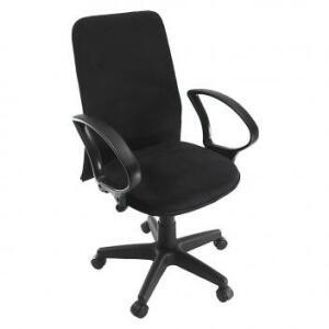 Cadeira de Escritório Diretor Sucede Ajustável Preta - Absolut | R$319