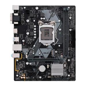 PLACA MAE ASUS PRIME H310M-E R2.0/BR DDR4 SOCKET LGA1151 | R$480