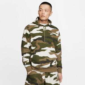 Blusão Nike Sportwear Club Hoodie Camuflado Masculino - Verde e Branco