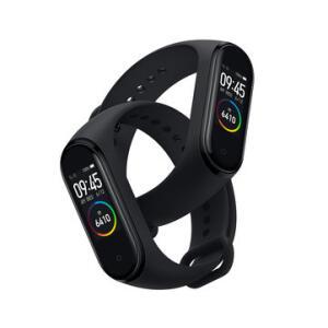 Smartband Xiaomi Mi Band 4 | R$135