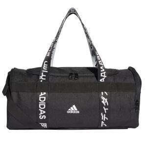 Bolsa Adidas Duffel 4Athlts - 21,5 litros | R$87