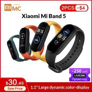 Smartband Mi band 5 Xiaomi - R$140