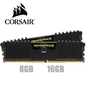 Memória Corsair Vengeance LPX 16gb(2x8) 3200mhz ddr4 - R$417
