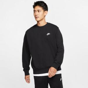 Blusão Nike Sportswear Club Crew French Terry R$89