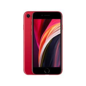 iPhone SE Apple 256GB - R$3285