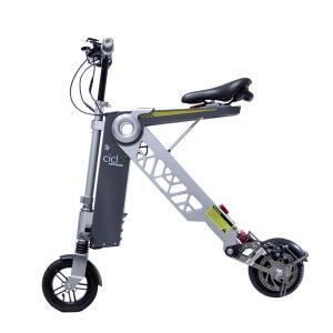 [CC Americanas] Bicicleta Eletrica E-Bike 250W Mod Ciclo Cinza - Mymax | R$2.024
