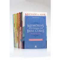 Kit 14 Livros | Para Vestibular / Literatura Brasileira | R$95