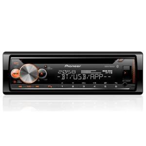 CD Player Pioneer DEH-X5000BR Preto Bluetooth USB Frontal | R$ 503