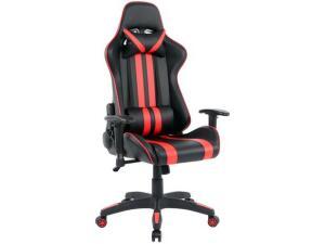 Cadeira Gamer Travel Max Reclinável - Preta e Vermelha Sports R$646