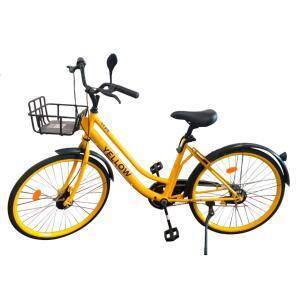 (Região Nordeste) Bicicleta Yellow Aro 26 Amarelo Caloi | R$399