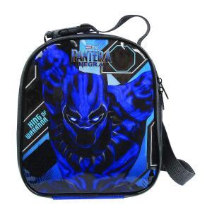 [Prime] Lancheira Pantera Negra, DMW Bags | R$ 27