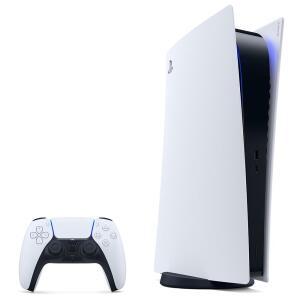 [Pré Venda] Console Sony PlayStation 5 Digital Edition   R$4.050