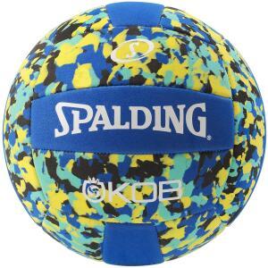 Spalding Bola vôlei KOB Soft Touch | R$68