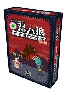 Lobisomem por Uma Noite - Monstros - Mandala Jogos | R$35