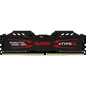 Memoria Gloway 16GB 2666Mhz | R$260