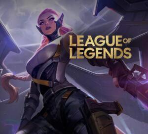 [Amazon Prime] League of Legends: Fragmento de Skin Misteriosa