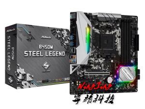 [Aliexpress] Placa Mãe Asrock B450m Steel Legend | R$785