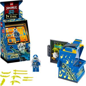 Lego Ninjago Jay Avatar - Arcade Pod 71715 | R$53