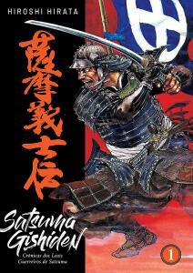 Mangá Satsuma Gishiden - Vol 1, 2 e 3