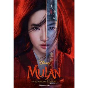 [C. Sub] Mulan - Livro oficial do Filme | R$20