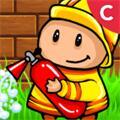 [MICROSOFT STORE] Fireman Rescue Game