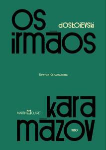 Os irmãos Karamázov - Fiódor Dostoiévski (Edição especial de luxo Capa Dura) | R$51